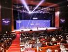 杭州江干区LED屏幕租赁LED大屏led显示屏租赁