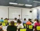 MBA商学院管理进修