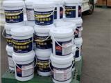 热销外墙透明防水涂料潍坊供应|外墙透明防水材料供应商
