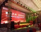 天津出租灯光音响 桁架舞台搭建 全新一手truss架雷亚架