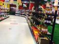 易购德 德国工厂黑森林超市火热加盟了,0加盟费