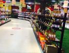 易购德 德国工厂黑森林超市加盟