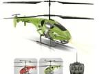 新款 遥控飞机 3.5通合金带陀螺大直升机 耐摔飞机模型 儿童玩具