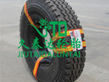 倍速12.00R20 纵向花纹 全钢轮胎 批发