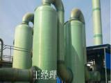 选购超值的隧道窑脱硫塔就选华夏脱硫除尘器|优质玻璃钢烟囱
