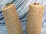潍坊裕邦纺织供应混纺棉麻纱15支21支30支量大从优