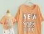 便宜外贸尾货库存服装批发,男女装中老年便宜批发品牌服装批发,
