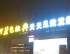 进贤县城云桥路 超市转让 。