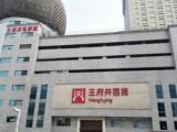 广东省高品质幕墙玻璃维修工程批售