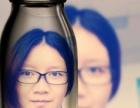 中国平安人寿保险理财规划师