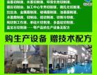 华北环保切削液生产厂家有那些切削液配方技术转让加盟