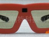 3D 主动式快门眼镜立体眼镜投影仪眼镜dlp快门通用眼镜厂家直销