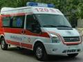 24小时全国救护车服务中心