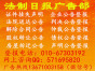 中国法制报广告部-公告通知登报咨询热线