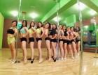 福州 舞蹈培训 钢管舞技巧高级进修培训 爵士舞培训