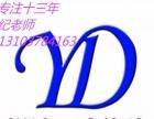 商标与版权,设计的logo如何高效的通过商标注册
