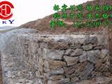 青海打造生态河道铅丝石笼护坡 格宾石笼防洪护堤 宏利格宾网