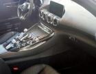奔驰AMG GT2016款 4.0T 双离合(进口) 精品一手车