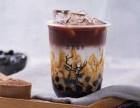 开一家鹿野星茶加盟店多少钱?加盟费多少?
