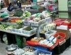 后藏庄园农贸市场 其他 摊位柜台