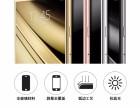 贵阳买三星C9000手机怎么办理分期付款需要什么条件