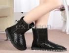 EXLEMON女鞋 诚邀加盟