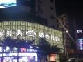 宝安福永 桥底公交站旁 便利店转让.LY