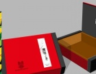 专业生产淘宝纸箱 搬家纸箱 飞机盒 彩箱 高档礼盒