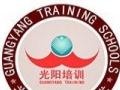 泉州惠安晋江专业UG模具设计培训