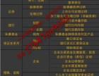 直辖市重庆承接50亿公司银行