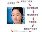 欢迎进入%南京阿里斯顿壁挂炉-(各中心)售后服务总部-电话!