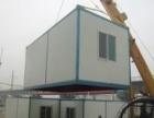 上海雅致泡沫板活动房 防火夹心板房建筑
