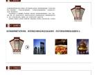 济宁高端画册设计 LOGO设计 VI设计