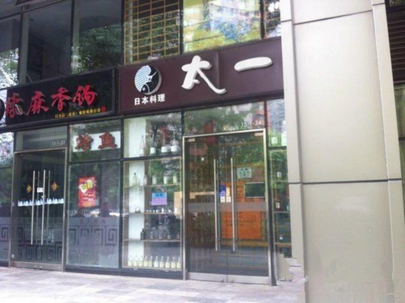 万达总部国际成熟金街现铺层高5.1米,地铁口现房