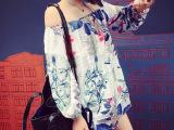 夏季新款女装艺术感泼墨花朵图案宽松一字领吊带连衣裙