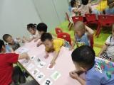 龙岗中心城0-3岁婴幼儿托管早教全日制托班