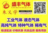 广州番禺区工业气体厂家 二氧化碳 乙炔 氮气价格