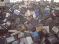 北京旧电瓶回收,蓄电池 电信基站电瓶 UPS电源电池回收