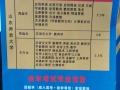 广州大学会展管理职业经理人证书本科证书一块拿