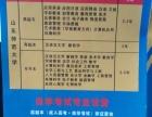 广州大学会展管理专升本统考两门毕业时间短