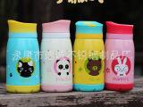 创意可爱动物卡通大肚杯 儿童礼品保温水杯订制 不锈钢礼品