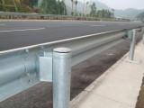 遵义圣高交通设施厂家定做喷塑护栏板
