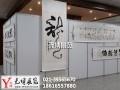 提供上海八棱柱画展展板出租服务