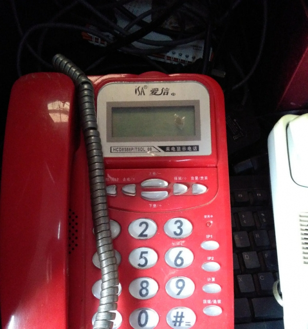 爱诺固定电话机
