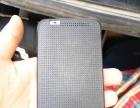 几乎全新HTC A9