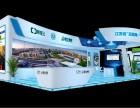 重庆诠岸展览提供2019重庆智博会设计搭建服务