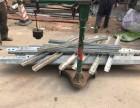 高州废钢铁材回收站