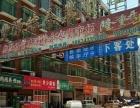 衡阳县丰源综合农贸市场 招商面积3000平米