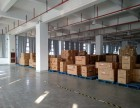 (出租)上海仓库搬迁的好去处
