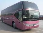 黄岛到舟山直达的客车(汽车)在哪有车?几点发车+多久到?